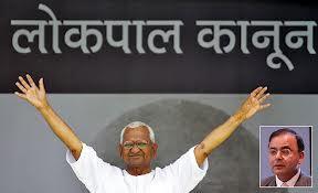 lokpal bill social activist Anna hazare